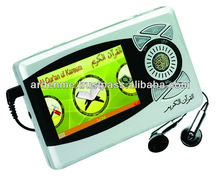 """CQ999 Color Digital Quran, Quran Player, 2.4"""" Screen, 35 translations, 12 Reciters, Rechargeable Nokia Battery & Multiple Books"""