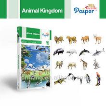 3D color game diy toy kingdom paper puzzle