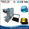 Portable Fiber Laser Marking Machine Price