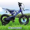 good-looking children motorbike WZD-TC238