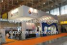 Shanghai Medical & Healthcare Tourism Show 2013 (SMTS) Design Show
