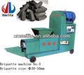 de briquetas de madera de la máquina del carbón de leña de mayor venta en china y en el extranjero
