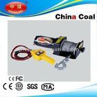 12V Mini Electric trailer recovery ATV/UTV winch with CE