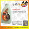 PE 4T Motorcycle Engine Oil