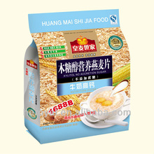 Xylitol Oatmeal with milk & high Ca