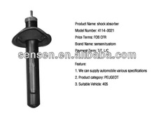 parts - shock absorber for Peugeot (Front)