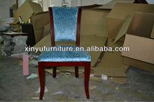 Dark brown soild wooden hotel chair XY5006