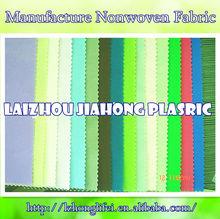 European and American market standard disposable polypropylene non woven fabric / non-woven textiles fabric