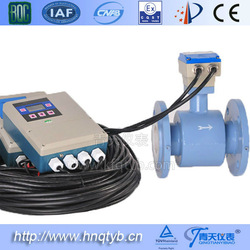 electromagnetic flow meter for flow controlled