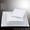 best selling hotel square white ceramic plates,plates dishes,charger plates wholesale