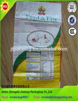 25kg plastic WPP bag for chicken feed