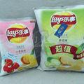 Batatas fritas packagin/personalizado impresso batata fritas saco/saco do alimento folha