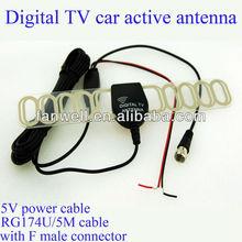 dvb-t active VHF/UHF car antenna,VHF 170-230MHZ UHF 470-860MHZ