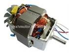 blender spare part XH-AC7025-1
