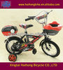 2013 excellent quality 16 inch children bicycle with bmc kids bike