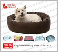 Cozy Craft Pet Beds Dog Beds PB006