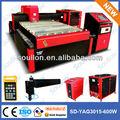 ارتفاع طاقة الليزر قطع sd-yag3015 680w أنابيب معدنية الجهاز من الصين