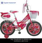 HH-K1620 16 inch special beach cruiser kids bike for wholesale