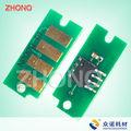 xerox docuprint p355d m355 m355df imprimante laser monochrome puce produits portugais
