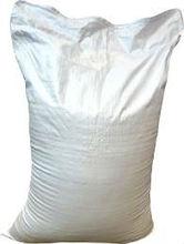 2015 polypropylene sand bag