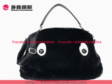multifuctional cute design velvet school bag