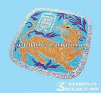 Colorful Garment Damask Lurex Knit Fabric Woven Patch