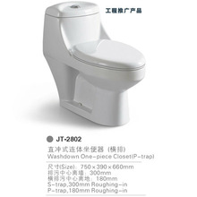 porcelain one piece power assisted toilets
