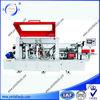 TJ365 woodworking edge banding machine