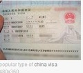 Chine lettre d'invitation touristique