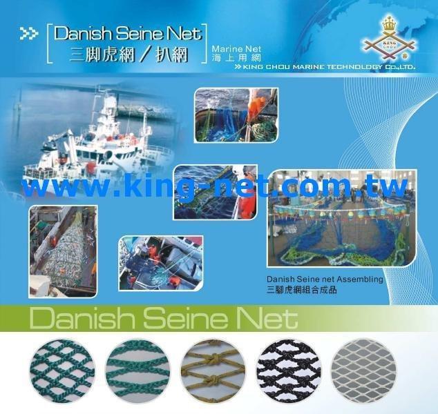 Danish Seine Net