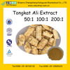 GMP Factory Supply Tongkat Ali Extract 100:1