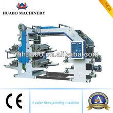PVC,PP,PE,PET,BOPP Roll material printing press machines price