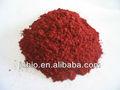 الخميرة الحمراء رايس أسماء من المواد الحافظة