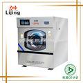 15kg completamente automática de acero inoxidable del de tamaño industrial lavadora