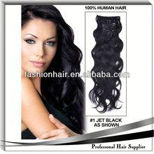 YILU Brazilian virgin hair,Yiwu hair noble gold moss loose synthetic hair padding