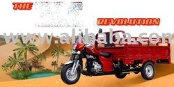 THREE WHEEL MOTORCYCLE SM250ZH