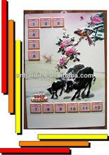 2013 PVC 3D printing wall calendar