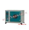STHX-A Digital Display Constant Temperature Convection Lab Oven