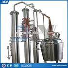 vodka copper distillery for sale(CE)