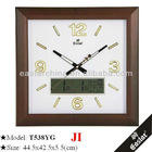 Home office wall decor clock night glow with LCD display show date week t