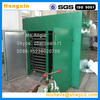 hot air dryer for fruit and vegetable/ electric fruit dryer 0086-15238020786