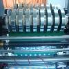 Capacitor grade Polypropylene film 7micron