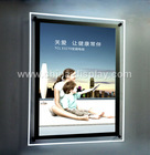 Professional Light Box Manufacture LED Advertising Display Acrylic Panel Shop Sign board