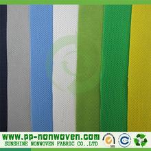100%polypropylene spun bond non woven cloths