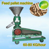 new design multifunction fish jigging machine CE approved with the best price