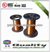 UL enamelled aluminum wire pew-swg34