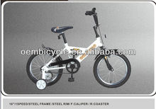 16 inch hot sale bicycles with three wheels cheap children bike