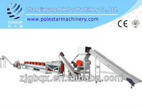 PE/PP Film Recycling Line/waste plastic recycling