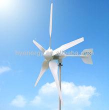 HYE 600W Wind Turbine Generator, 48V Horizontal Wind Turbines, Micro Windmill max output 750W