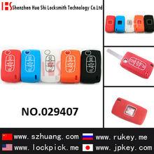 3-button smart remote control Silicon Rubber bag(5pcs)